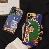 怪獸卡通XS適用iphone11蘋果12Pro Max手機殼XR套7/8plus彩繪工廠