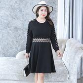 中大尺碼~網紗鏤空鉚釘珍珠長袖連衣裙(XL~4XL)