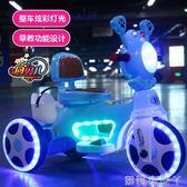 兒童三輪車嬰電動摩托車電瓶1-3歲小孩玩具可坐2-6歲男女寶寶童車 igo蘿莉小腳ㄚ