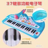 可充電音樂拍拍鼓電子琴嬰兒童早教益智玩具小鋼琴男女孩01-2-3歲igo    易家樂
