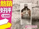 ◐香水綁馬尾◐ Calvin Klein CK ONE 2018白金未來限量版中性淡香水 200ml
