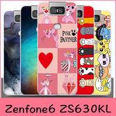 【萌萌噠】ASUS ZenFone 6 ZS630KL (6.4吋) 可愛卡通 全包防摔矽膠保護殼 2019版 附掛繩支架手機殼