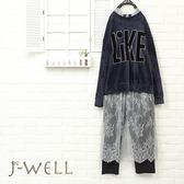 LIKE棉絨T蕾絲襯洋層次穿搭三件組(組合574 8W6527藍/粉+8J1314灰/粉+8J1389黑)