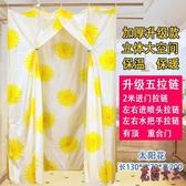 長方形浴罩浴帳加厚防寒保溫保暖寶寶成人洗澡浴簾 五拉錬 重合門IP3206【花貓女王】