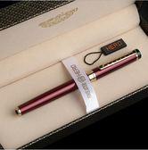 英雄鋼筆送禮學生用成人男禮盒辦公練字墨水筆
