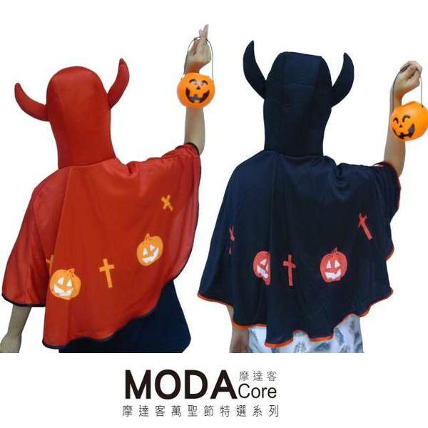 【摩達客】萬聖節派對道具-小惡魔牛角南瓜披風(黑色)+小南瓜桶 組合