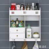 免打孔衛生間置物架浴室收納盒柜墻上壁掛毛巾整理架子 zm5572【每日三C】TW