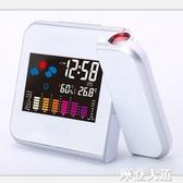 開學禮品 學生鬧鐘 創意投影小鬧鐘 電子錶 簡約背光多功能鬧錶『摩登大道』