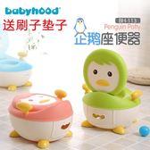 世紀寶貝 兒童坐便器大號加大男女寶寶座便器嬰兒小孩小馬桶便盆-Ifashion YTL