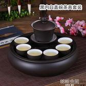 茶具套裝家用功夫紫砂茶盤潮汕陶瓷茶杯整套泡茶簡約圓形茶壺 韓語空間
