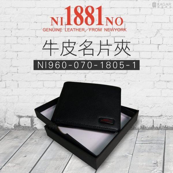 短夾 NINO1881 真皮/牛皮質感 精緻 禮物 上翻 短夾/皮包/錢包/皮夾 NI960-070-1805