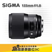 SIGMA 135mm F1.8 DG HSM ART  鏡頭 晶豪泰3C 專業攝影 公司貨