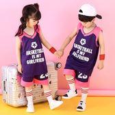 全館83折 兒童籃球服套裝小學生訓練服女童男童幼兒園表演緊身衣四件套球衣