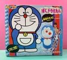 【震撼精品百貨】Doraemon_哆啦A夢~哆啦A夢造型充氣娃娃#53006