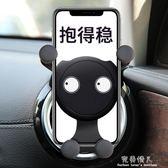 車載手機架汽車用支架出風口通用抖音多功能車上萬能支撐導航 完美情人精品館