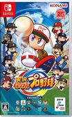 任天堂 Switch NS 實況野球 日文版 日版 現貨
