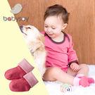 美國[Babysoy]嬰兒防滑雙色短襪1入-桃紅/粉 (148)