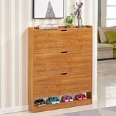 新款超薄翻鬥鞋櫃門口小17cm簡約現代家用門廳櫃簡易經濟型省空間 ATF 青木鋪子