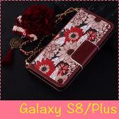 【萌萌噠】三星 Galaxy S8 / S8 Plus 韓國甜美清新款 太陽花側翻皮套 磁扣 大紅花吊飾 手機殼 手機套