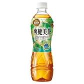 爽健美茶535ml x24入團購組【康是美】