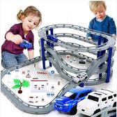 創意新型軌道賽車拼出速度益智兒童玩具Eb15598『小美日記』