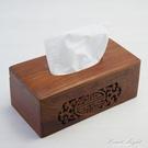 新品越南花梨木紙巾盒客廳餐紙盒鏤空雕花抽紙盒實木紙巾盒包 果果輕時尚