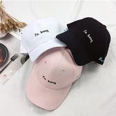 棒球帽 字母 刺繡 百搭 遮陽 鴨舌帽 棒球帽【QI8025】 BOBI  04/27
