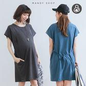 *蔓蒂小舖孕婦裝【M8128】*台灣製.哺乳衣.素面綁結口袋洋裝