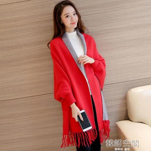 春秋2021女外套針織開衫披肩新款長袖毛衣流蘇斗篷寬鬆慵懶風衣