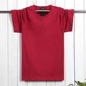 大呎碼 短袖T恤加肥加大男 寬鬆韓版純棉半袖潮男新版 快速出貨