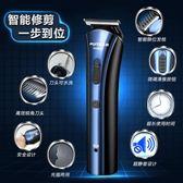 剃頭刀推剪頭髮成人家用充電式理髮器電剪刀推子剪髮神器自己【萌森家居】