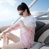 2018夏季新款短款防曬衣女學生韓版薄款連帽百搭拼色長袖外套潮bf LI2876『時尚玩家』