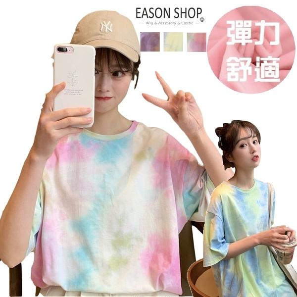 EASON SHOP(GW6998)韓版滿版渲染多色撞色薄款長版OVERSIZE落肩寬鬆圓領七分袖短袖素色棉T恤裙閨蜜裝