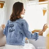 牛仔外套 春款寬鬆衣服春季2021年新款韓版春裝短款上衣百搭牛仔外套女春秋 夢藝