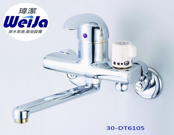 超大流量壁式廚房雙用龍頭 (向下) 廚房龍頭 多功能廚房壁式龍頭 可裝設飲水機沖洗器龍頭