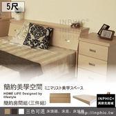 INPHIC 床頭箱床底床頭櫃5 尺三件式床組白橡雙人房間組單人床床架床頭片床台床架_g7vf