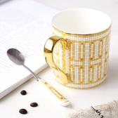 杯子 法國高檔骨瓷馬克杯外貿出口歐式咖啡杯馬克杯子手工描金邊陶瓷杯 莫妮卡小屋