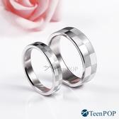 情侶對戒 ATeenPOP 情侶戒指 白鋼戒指 戀愛解密 單個價格 情人節禮物