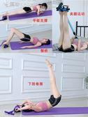 鍛煉身體仰臥起坐輔助器運動卷馬甲線健身器材家用女練腹肌健腹輪 「繽紛創意家居」