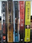 挖寶二手片-0027-正版DVD-影集【雙面女間諜 第1+2+3+4+5季 系列合售】-(直購價)