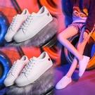 小白鞋女平底正韓簡約學生小白鞋百搭休閑板鞋系帶女鞋【全館上新】