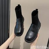 小短靴女春秋單靴年新款英倫風瘦瘦鞋秋季馬丁靴子襪靴小皮鞋 聖誕節鉅惠