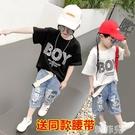 男童套裝 童裝男童夏裝牛仔套裝新款兒童中大童男孩短袖夏季洋氣兩件套 韓菲兒