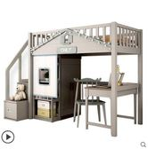 高架床實木兒童高架床男孩多功能組合床女孩上床下桌LX 【四月上新】