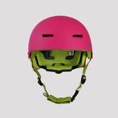 輪滑頭盔成人兒童平衡車滑板刷街頭盔花樣滑冰騎行安全帽 叮噹百貨
