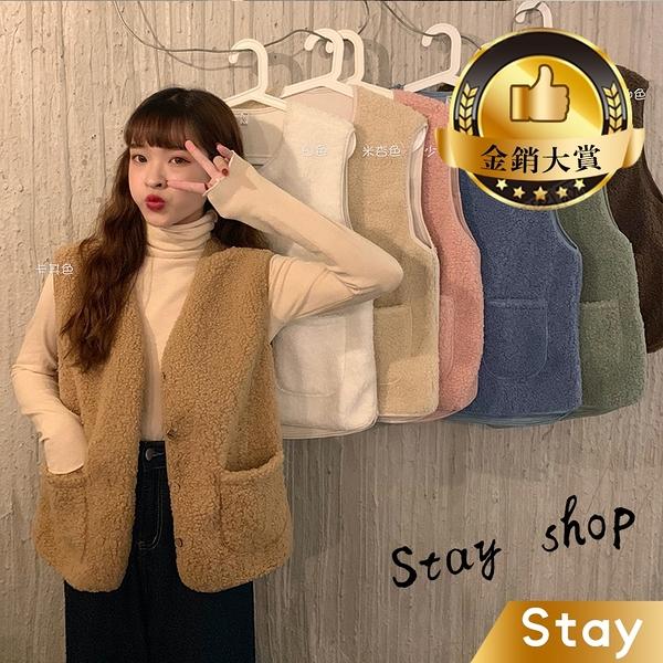 【Stay】韓版顯瘦羊羔毛外套 背心外套 毛毛外套 百搭外套 上衣 女裝【J153】