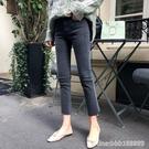 喇叭裤 灰色直筒八分小個子牛仔褲女新款高腰顯瘦寬鬆九分微喇闊腿褲 瑪麗蘇