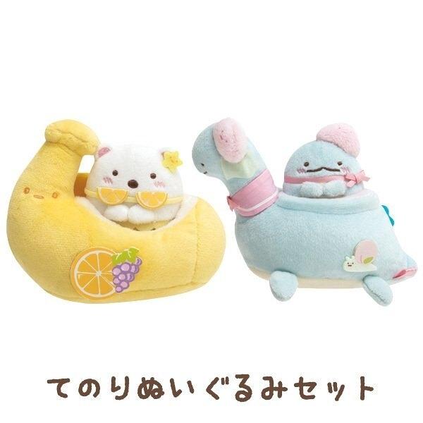 角落生物 限量 手掌娃娃組 北極熊 恐龍 香蕉船 水果假期 角落小夥伴 日本正版 該該貝比
