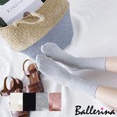 Ballerina-純色棉質直條紋中筒襪(2雙入)