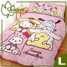 【OutdoorBase 三麗鷗Hello Kity貓充氣床墊床包套 L】26190/充氣床墊床包套/防塵/保潔
